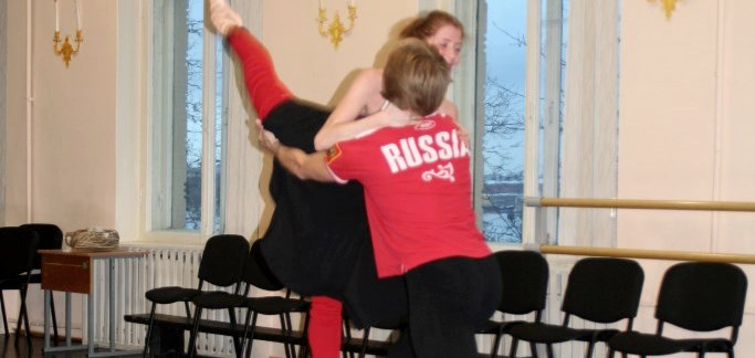 Ballettdemonstration