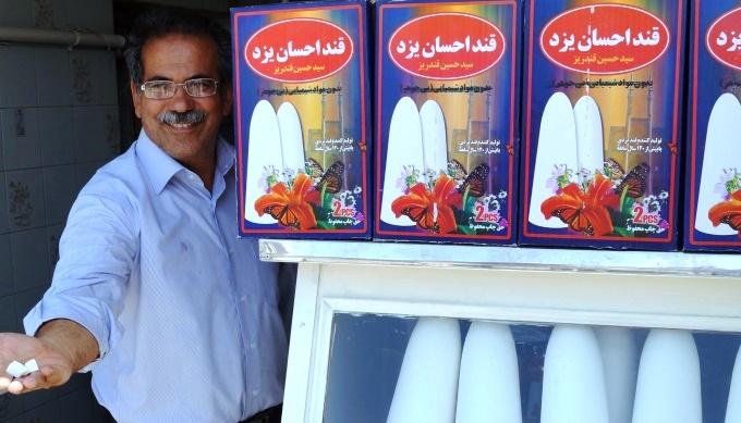 cotravel CHARISMA Iran_Zucherverkäufer