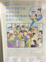 cotravel-artikel-schlangen-stehen-in-japan-1