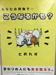 cotravel-artikel-schlangen-stehen-in-japan-3