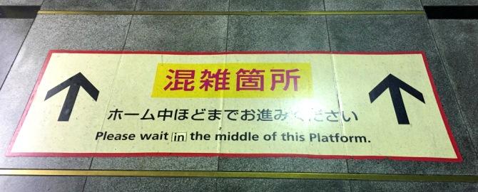 cotravel-artikel-schlangen-stehen-in-japan