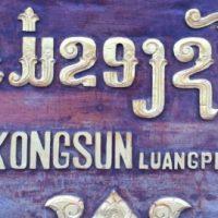mekong-sun-cotravel