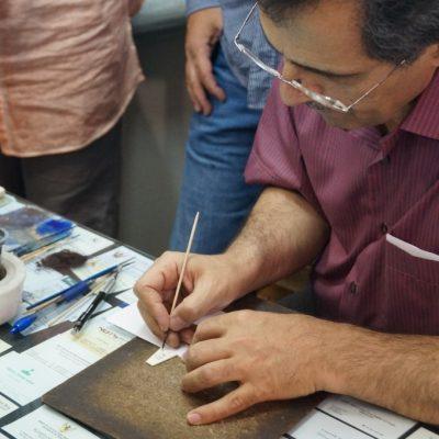 Miniaturmaler Esfahan 1_RL Iran HM