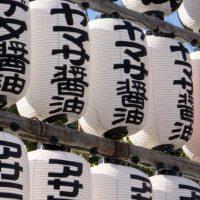 schoettli-urs-japan